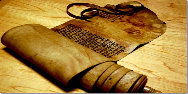 torah scroll_medium