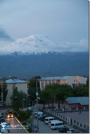 Has noah 39 s ark been found in turkey our trip report for Ararat hotel istanbul
