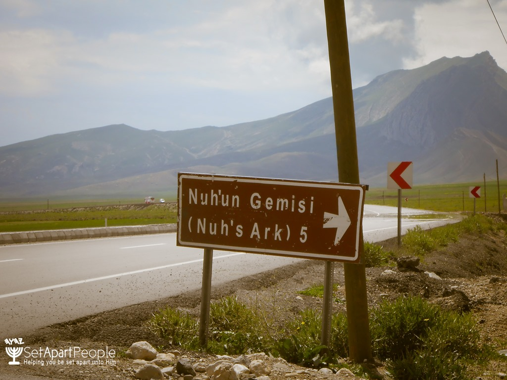 has noah u0027s ark been found in turkey our trip report set apart