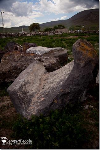 25.Shaped Stone