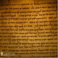 Dead Sea Scroll from the Essene community at Qumran