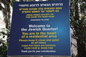 New sign in Jewish Quarter