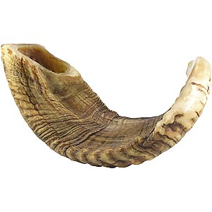 A shofar was used to announce the day of Yom Teruah
