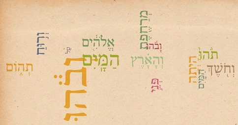 Hebrew-Words-Genesis-1-2