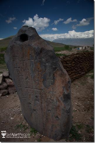 19.Anchor Stone