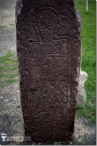 21.Drawing on Gate post