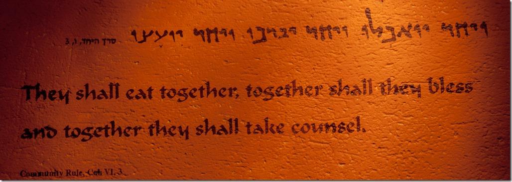 Rule of the Essene community at Qumran