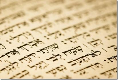 Hebrew_text_s