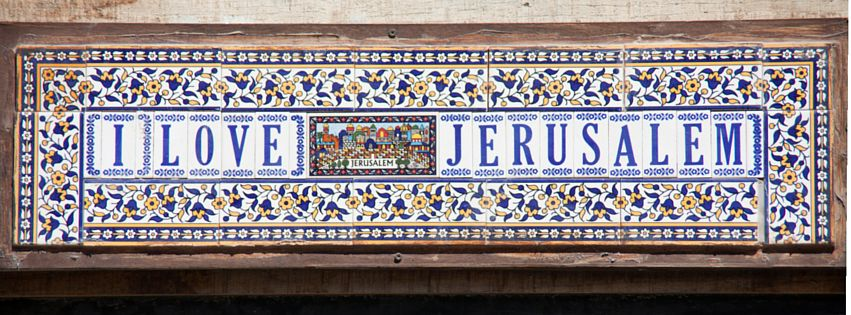 How we feel about Jerusalem